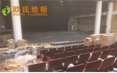 重庆京剧院舞台木地板案例