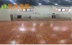 北京市舞蹈学院舞蹈室木地板