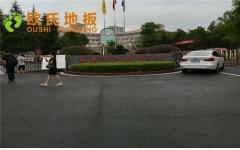 重庆忠县中学篮球排球场木地板案例