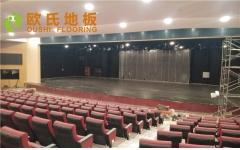 河北唐山师范学院舞台木地板