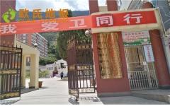 云南省红河州绿春小学体育馆木地板项目