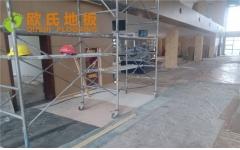 陕西榆林张冢峁煤矿体育馆木地板项目
