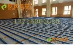 黑龙江双鸭山篮球馆实木运动地板案例